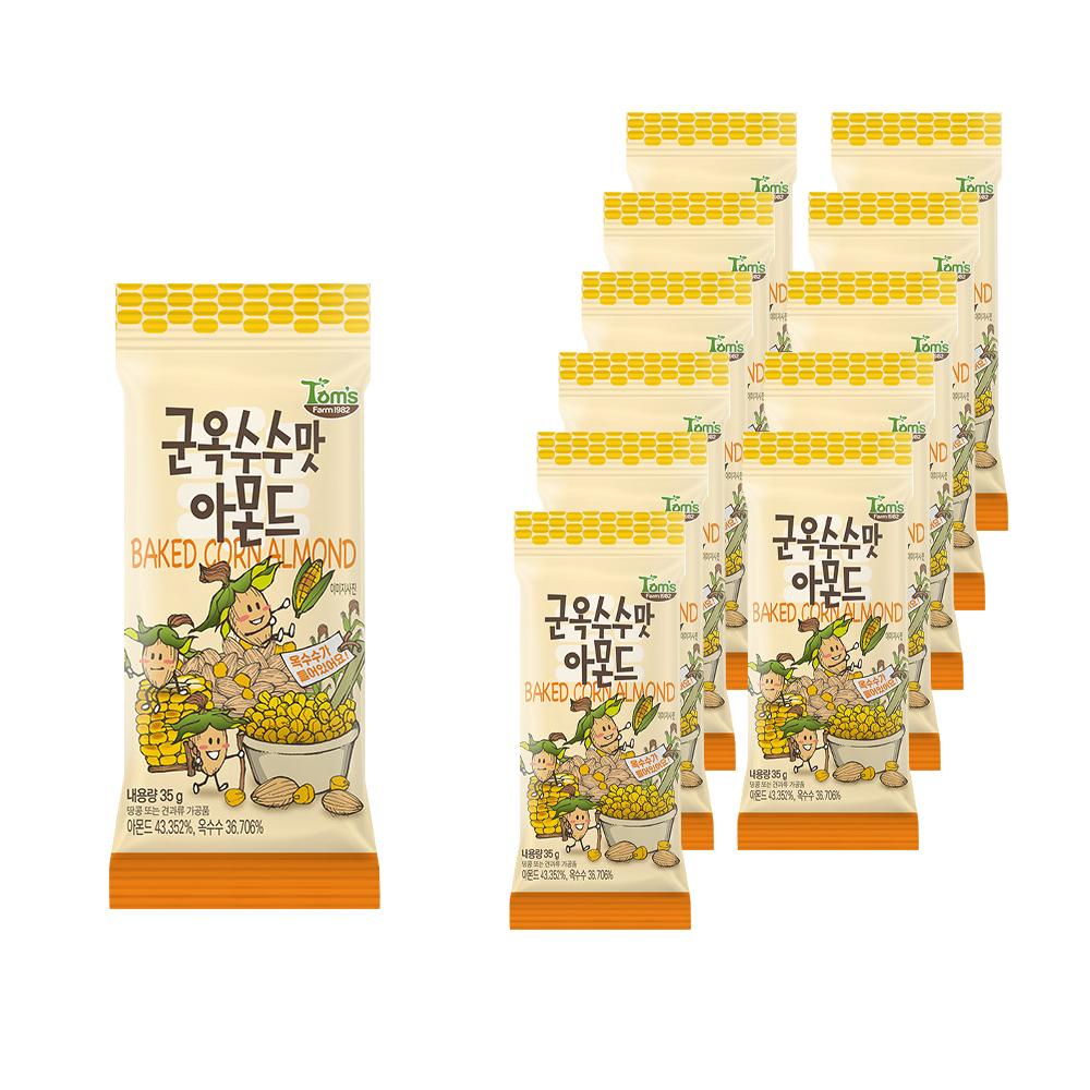 탐스팜 군옥수수맛 아몬드, 35g, 12개