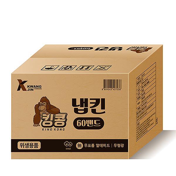 킹콩 천연펄프 냅킨 80p, 60개