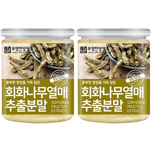 부영한방약초 회화나무열매 추출분말, 200g, 2개