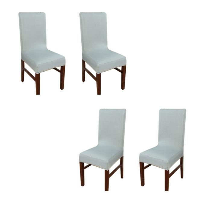 아리코 식탁 의자 커버 4p, 그레이