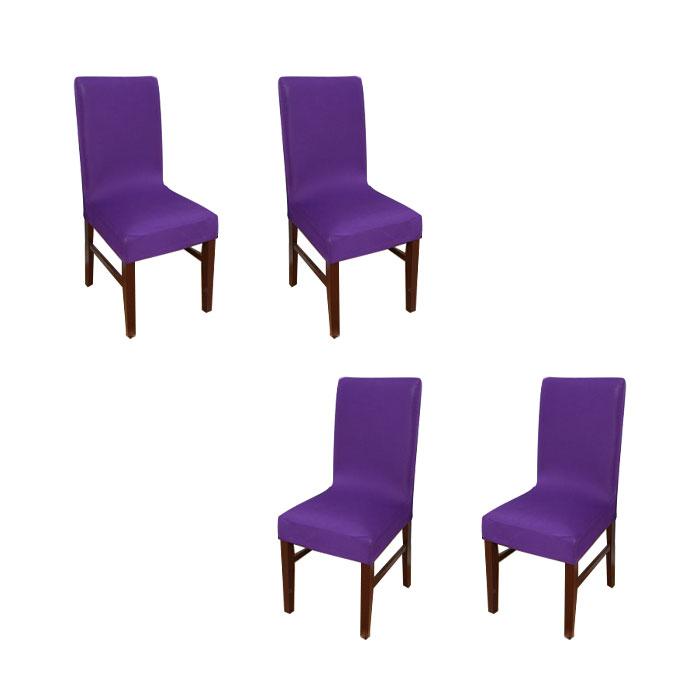 아리코 식탁 의자 커버 4p, 진퍼플