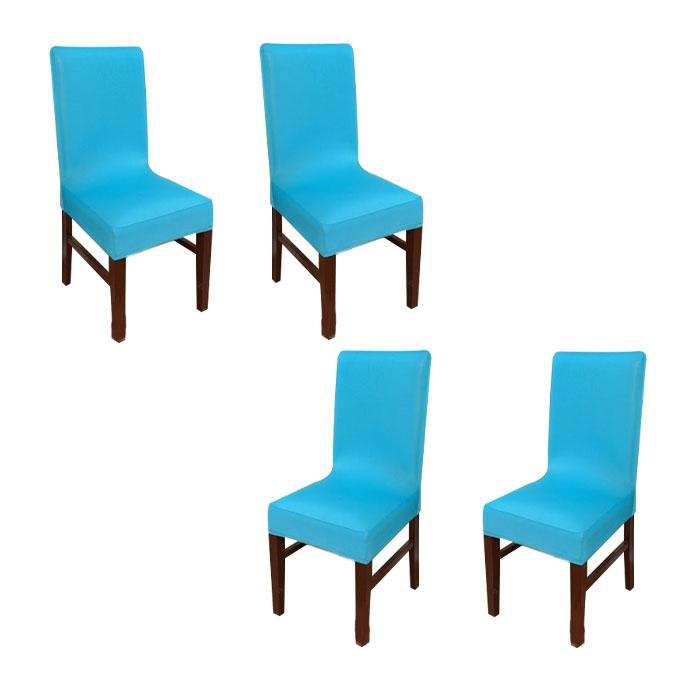 아리코 식탁 의자 커버 4p, 민트
