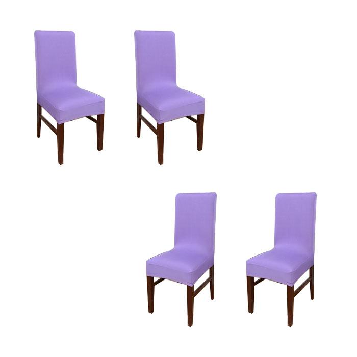 아리코 식탁 의자 커버 4p, 연퍼플