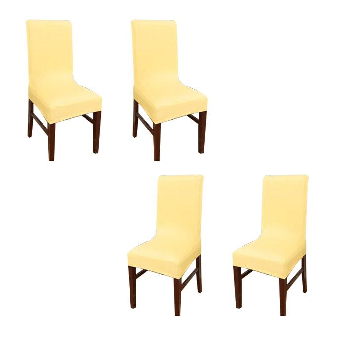 아리코 식탁 의자 커버 4p, 옐로우