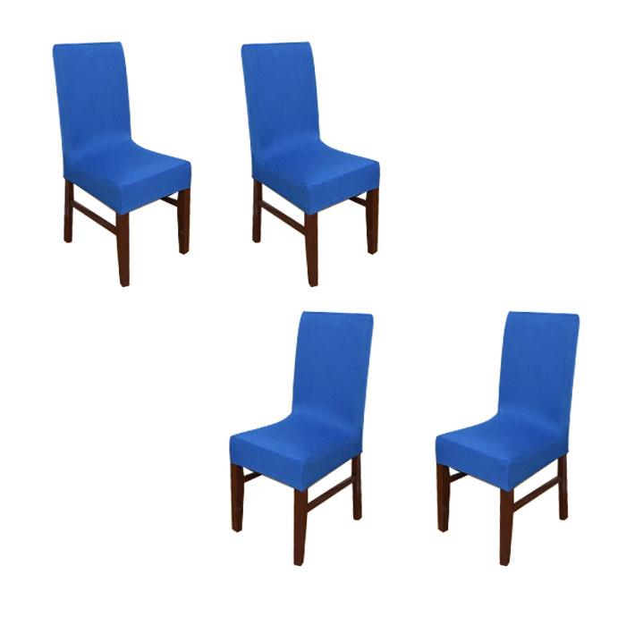 아리코 식탁 의자 커버 4p, 블루