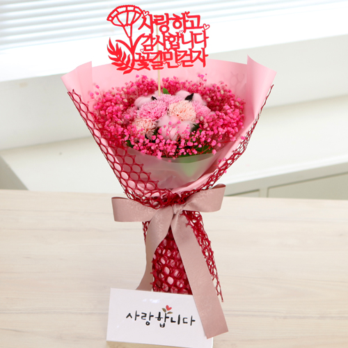 안개 카네이션 꽃다발 + 용돈봉투, 핑크