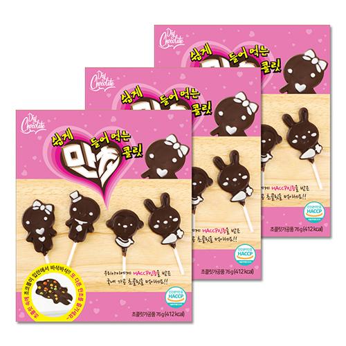 만초 동물농장 초콜릿 만들기 세트, 다크초콜릿, 화이트펜, 초코락, 트레이, 막대, 3개