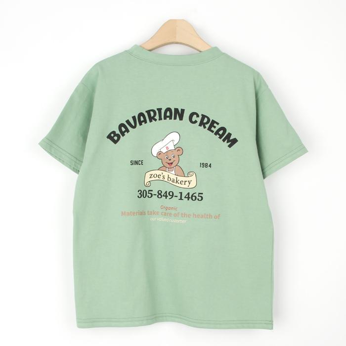주니어스토리 아동용 바바리안 반팔 티셔츠