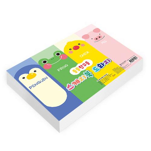 영아트 풀컬러 스케치북 도화지 8절 105g, 125매