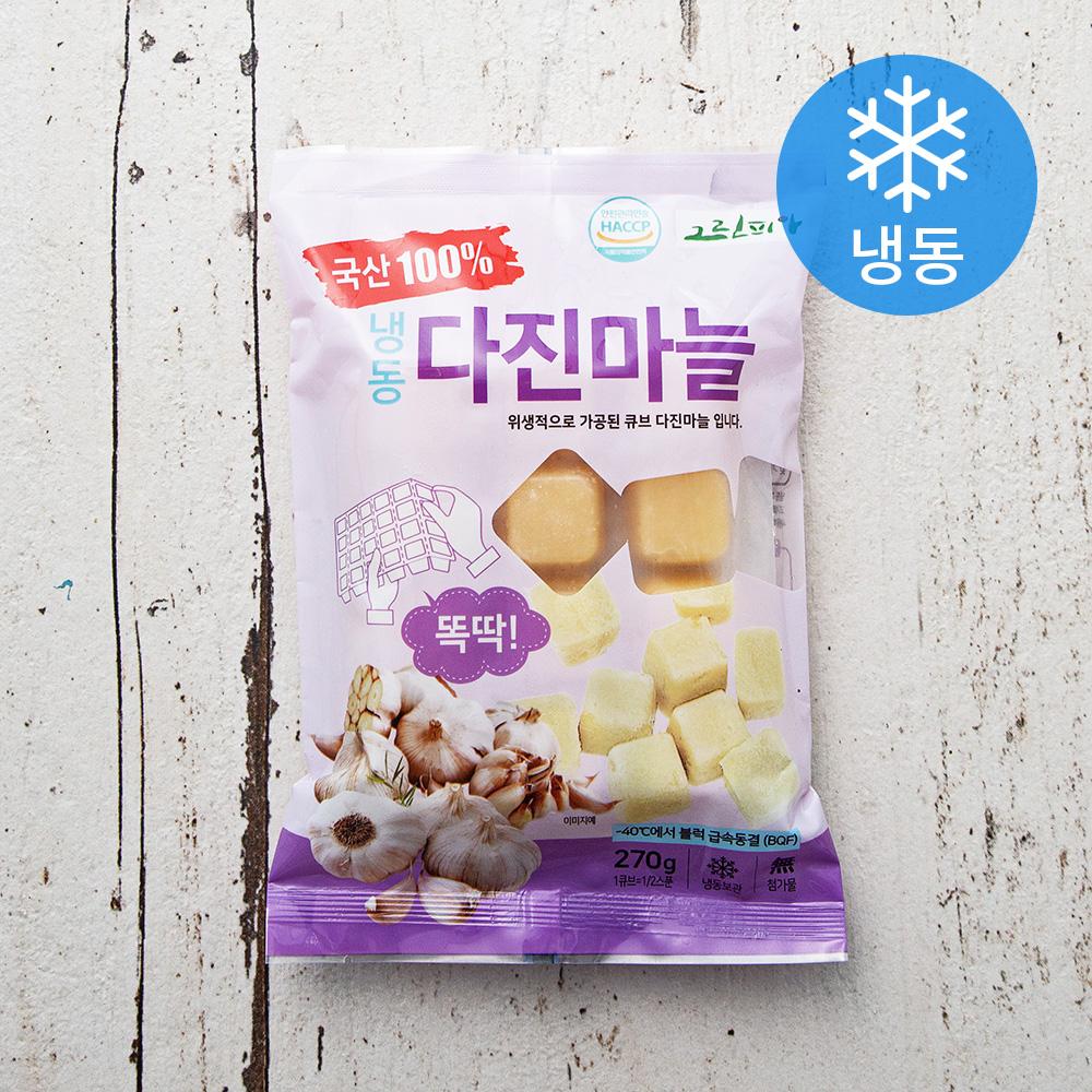 그린피아 냉동 다진마늘 (냉동), 270g, 1개
