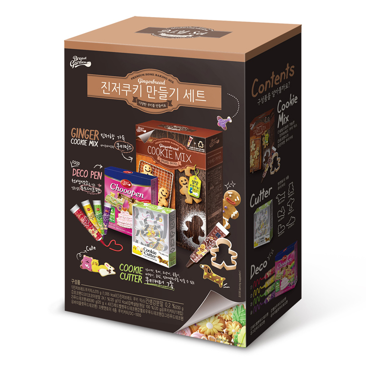 브레드가든 진저맨쿠키만들기세트 DIY, 쿠키믹스 + 초코펜다크 + 백설탕 + 데코펜 4p, 1세트