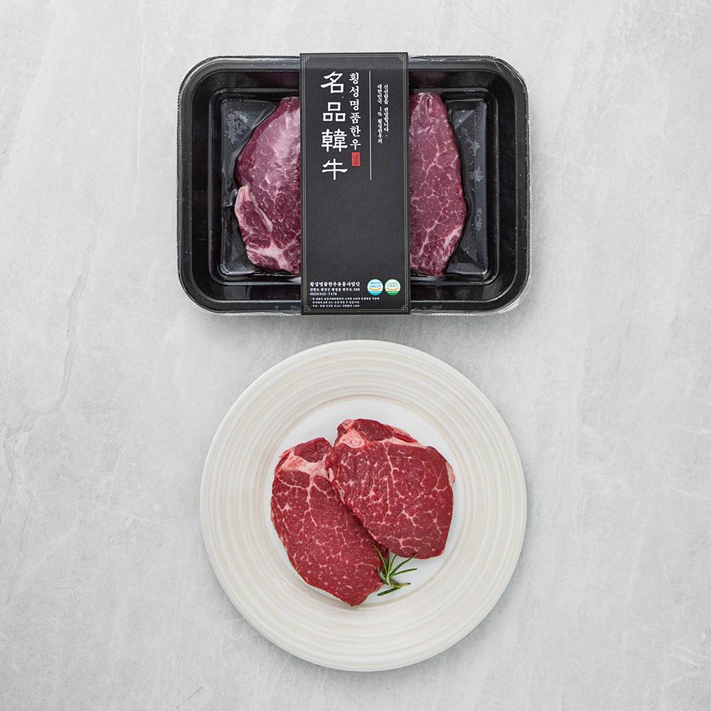 횡성한우 1+등급 안심 스테이크용 (냉장), 200g, 1팩