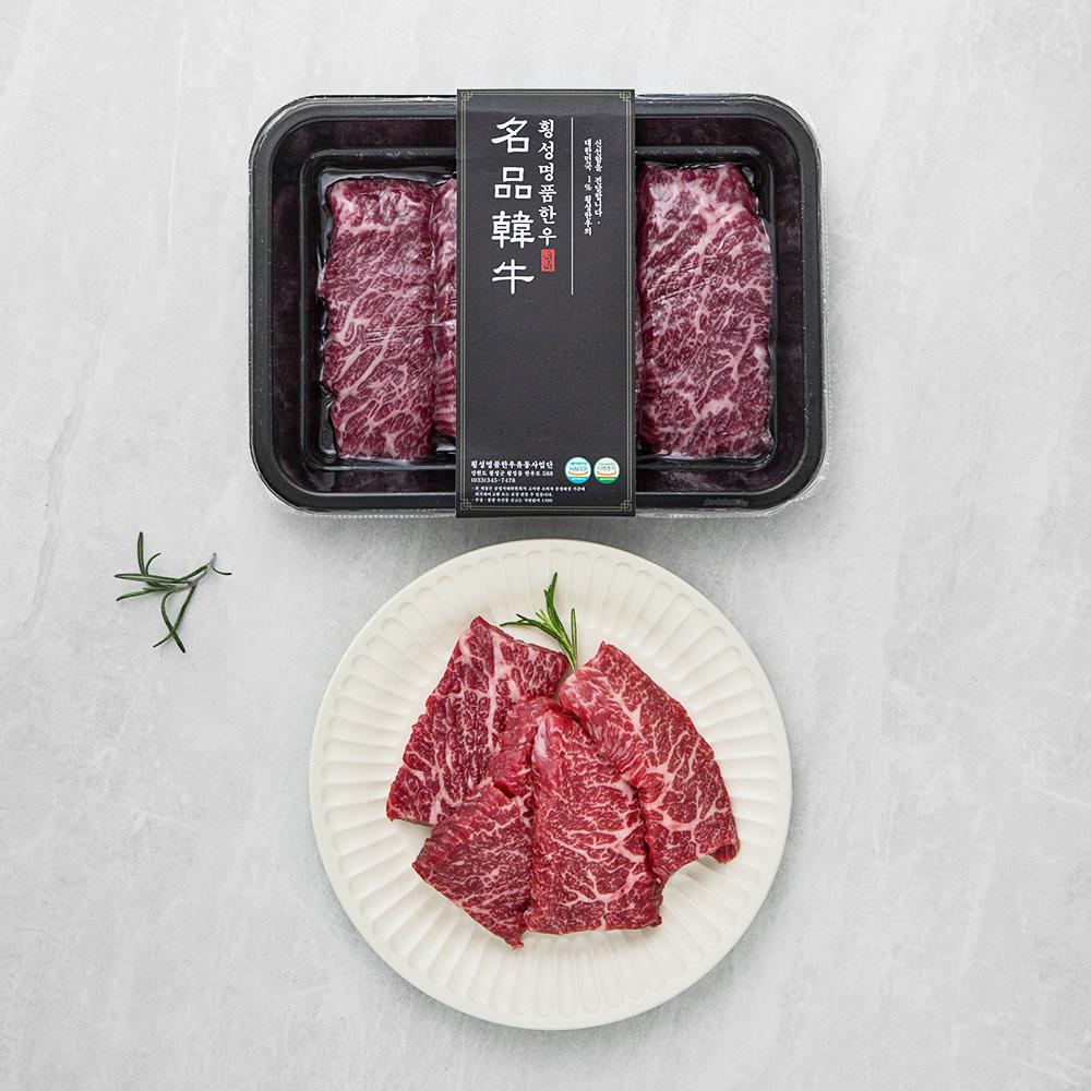 횡성한우 1+등급 치마살 (냉장), 200g, 1팩
