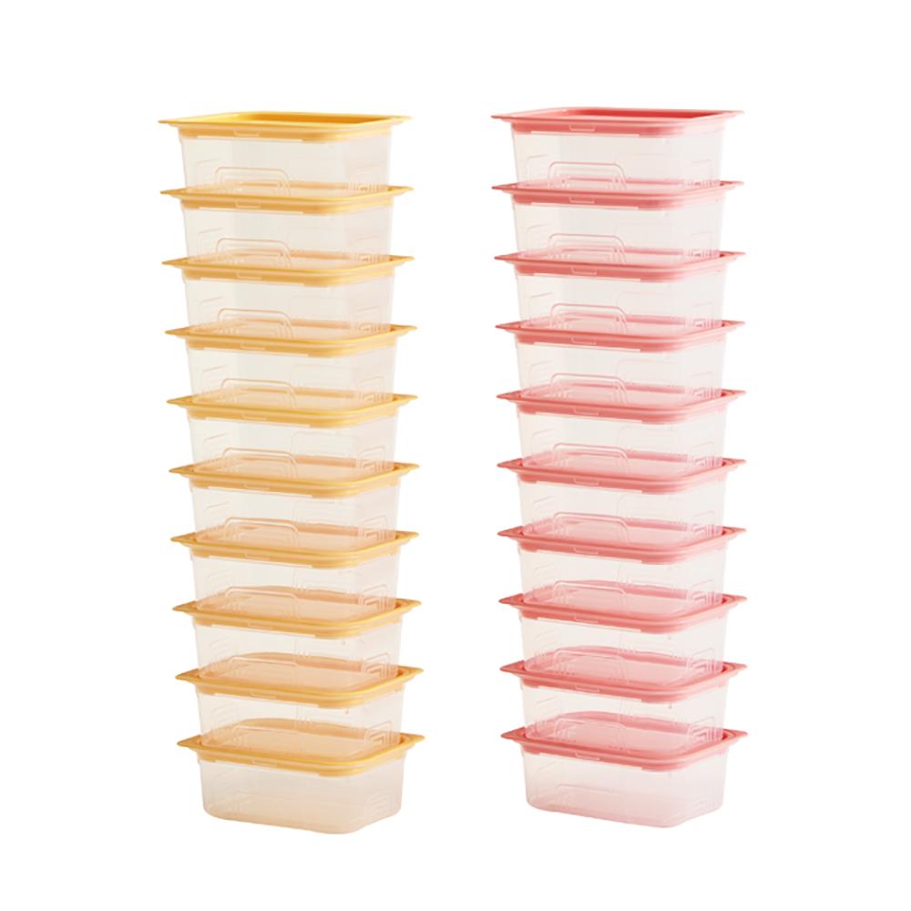 이지앤프리 맛반 사각 밀폐용기 세트, 1세트, 핑크 10p + 옐로우 10p