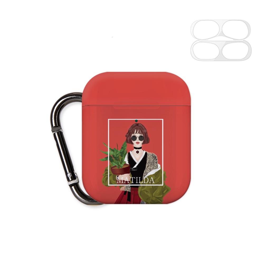 구스페리 디자인 에어팟 1 / 2 세대 케이스 + 철가루 방지 스티커 + 키링, 단일상품, 마틸다02