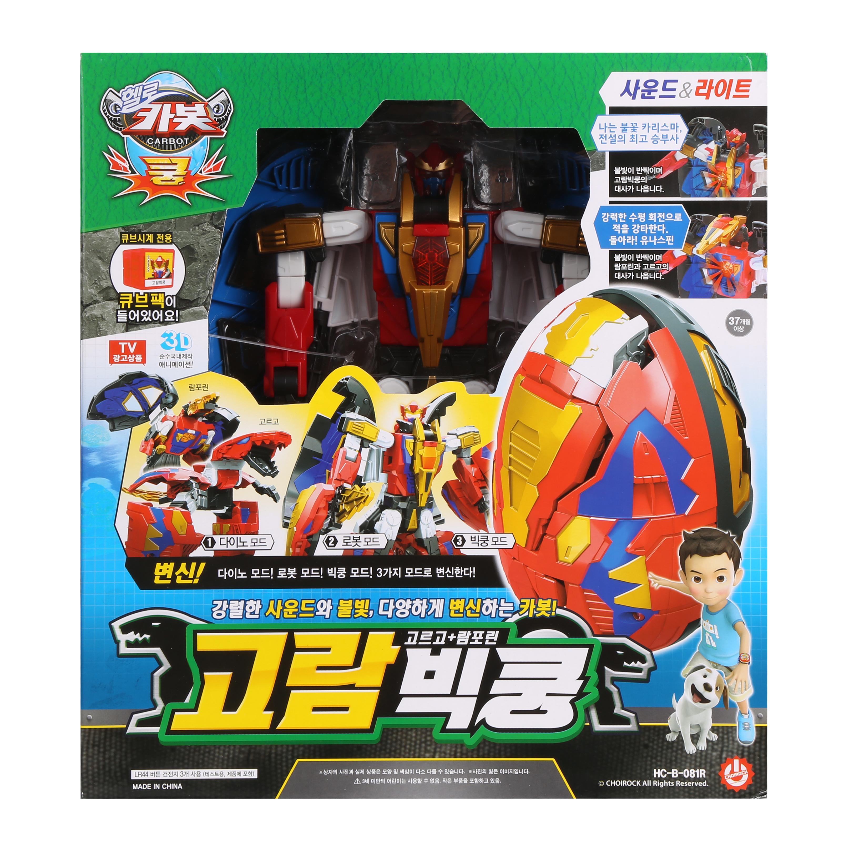 헬로카봇 고람빅쿵 로봇장난감, 혼합색상
