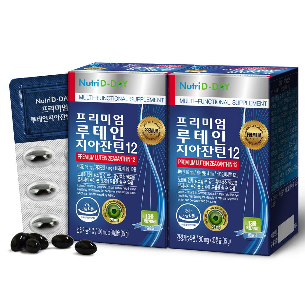 뉴트리디데이 프리미엄 루테인 지아잔틴12 영양제, 30정, 2개