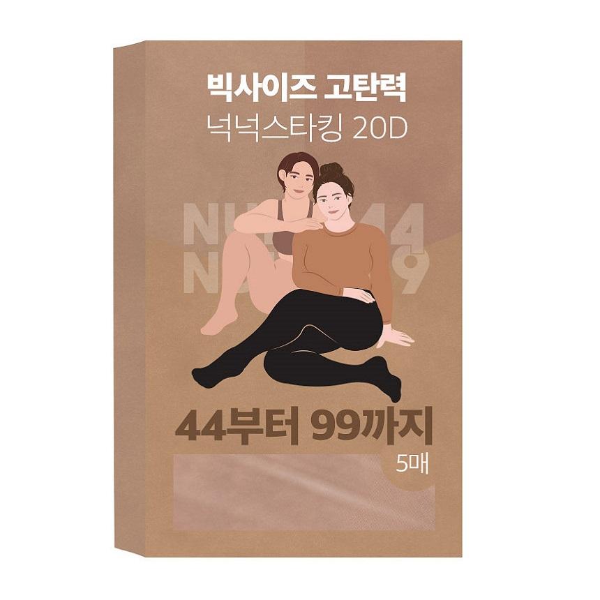 마른파이브 여성 넉넉4499 빅사이즈 고탄력 팬티 스타킹 20D 5p