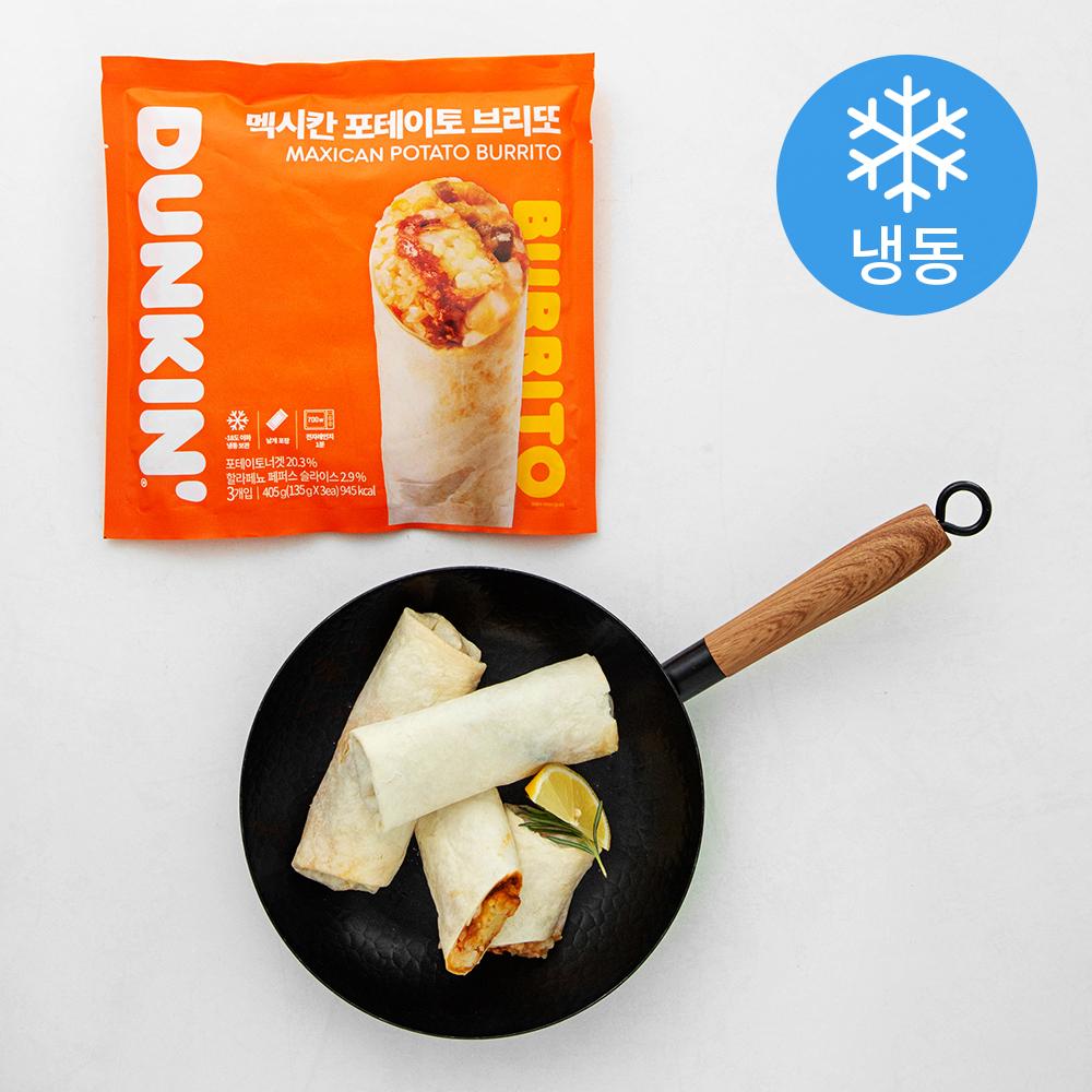 던킨 멕시칸 포테이토 브리또 (냉동), 135g, 3개입