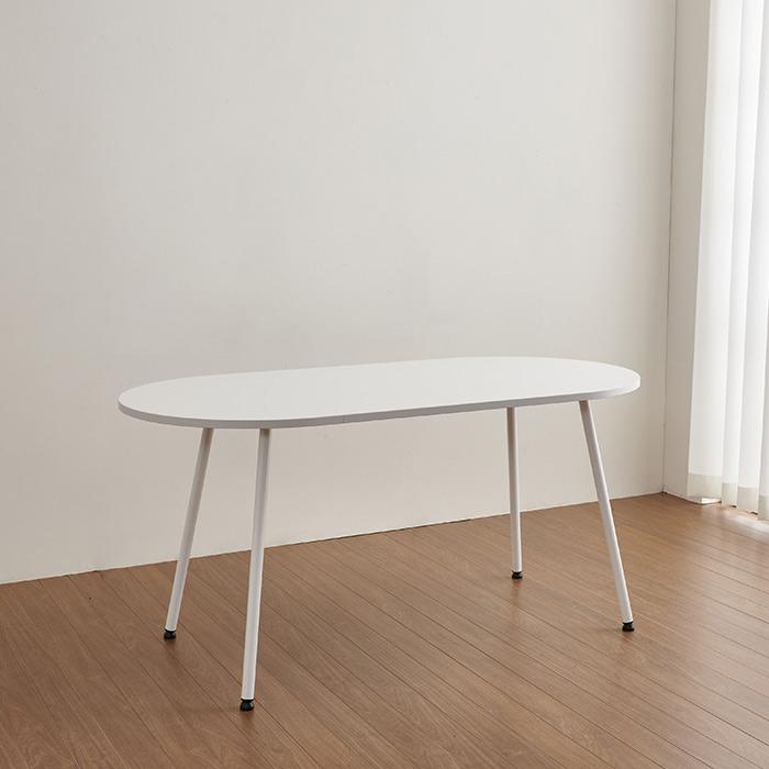 딜라이트 마레 4인용 타원형 테이블, 화이트
