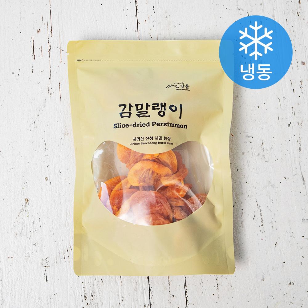 산청 고종시 감말랭이 (냉동), 500g, 1개