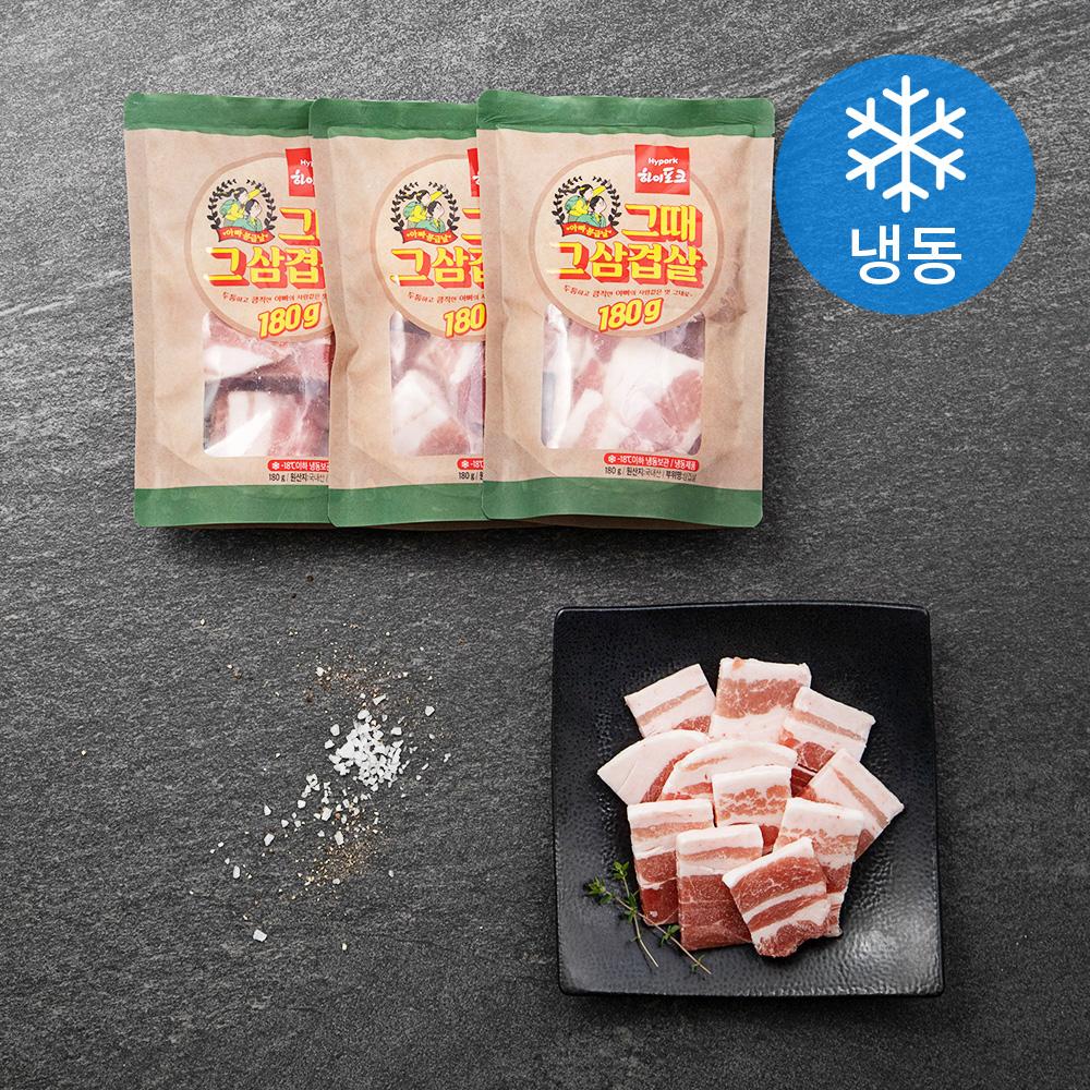 하이포크 한돈 그때 그 삼겹 돼지고기 (냉동), 180g, 3개