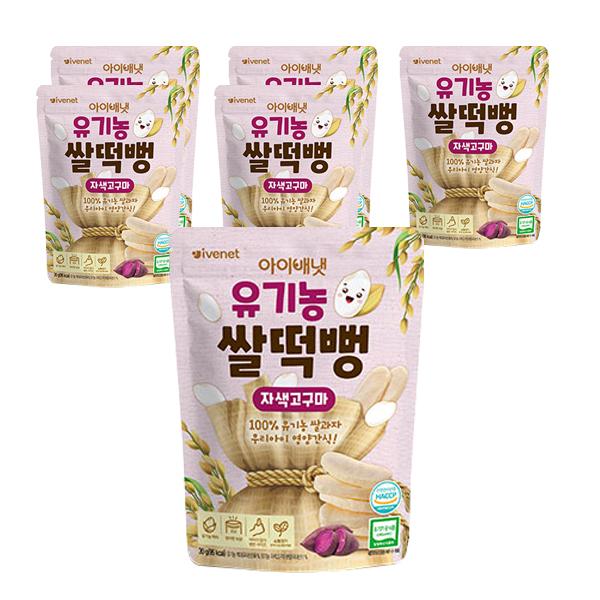 아이배냇 유기농 쌀떡뻥 유아쌀과자 30g, 자색고구마, 6개