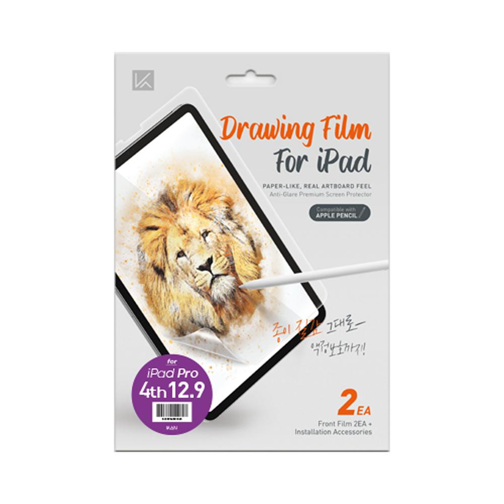 케이안 종이질감 태블릿 액정보호필름 2p, 단일색상