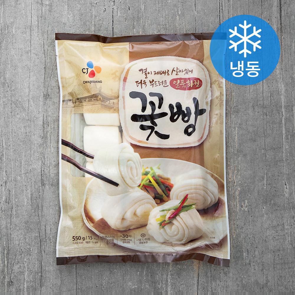 CJ제일제당 화권 꽃빵 (냉동), 550g, 1개