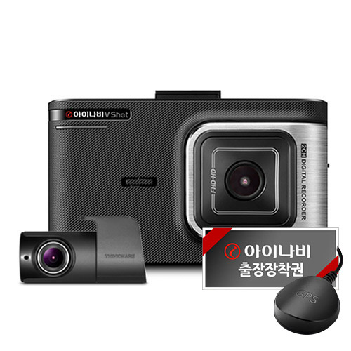 아이나비 V Shot 블랙박스 16GB + GPS + 출장장착, 단일상품