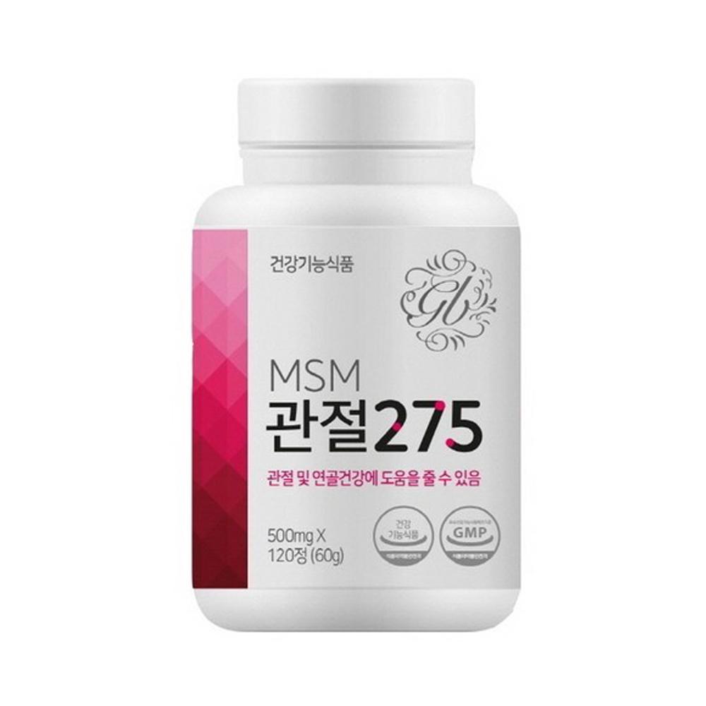 MSM관절275 식이유황 관절영양제, 120정, 1개