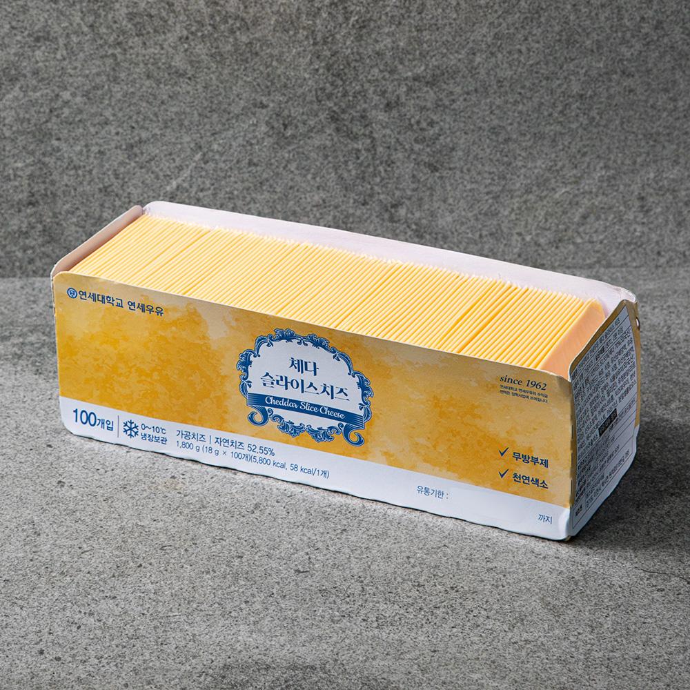 연세우유 체다 슬라이스 치즈, 18g, 100개