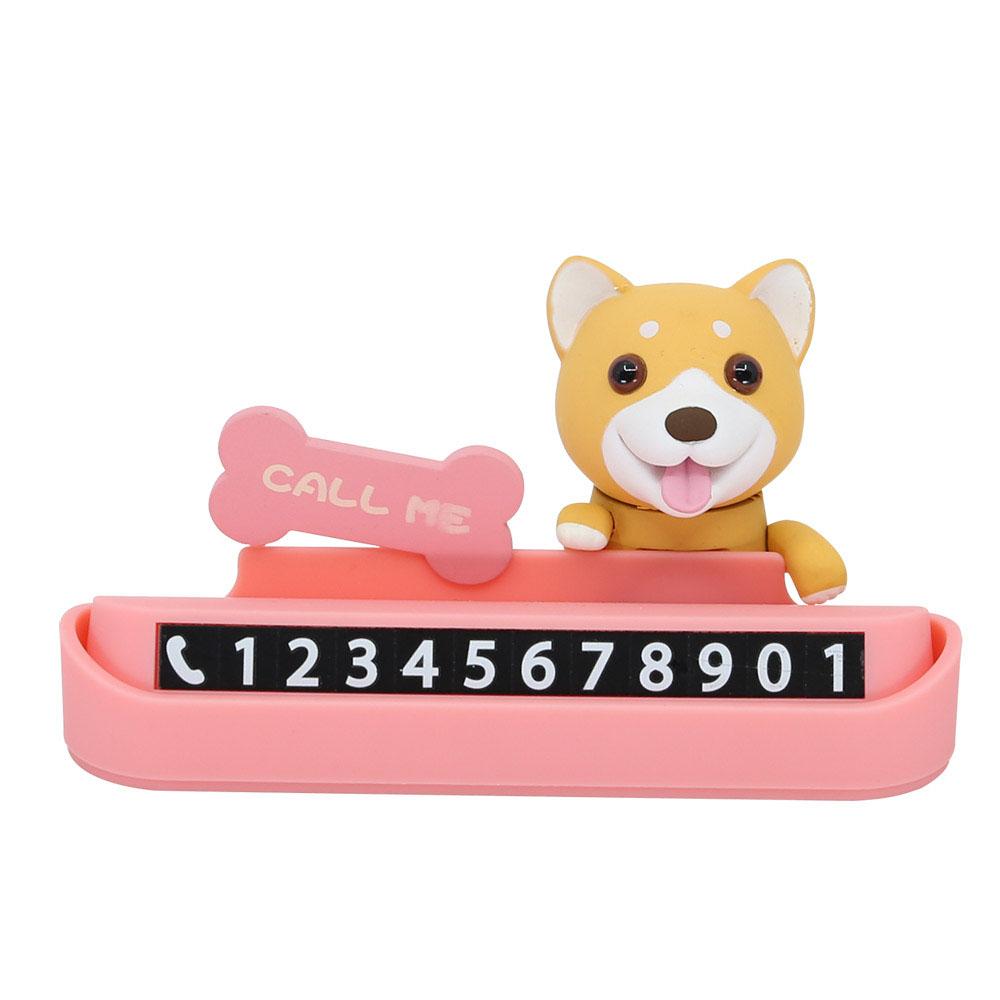 펫프렌즈 자동차 캐릭터 주차번호판, 핑크, 1개