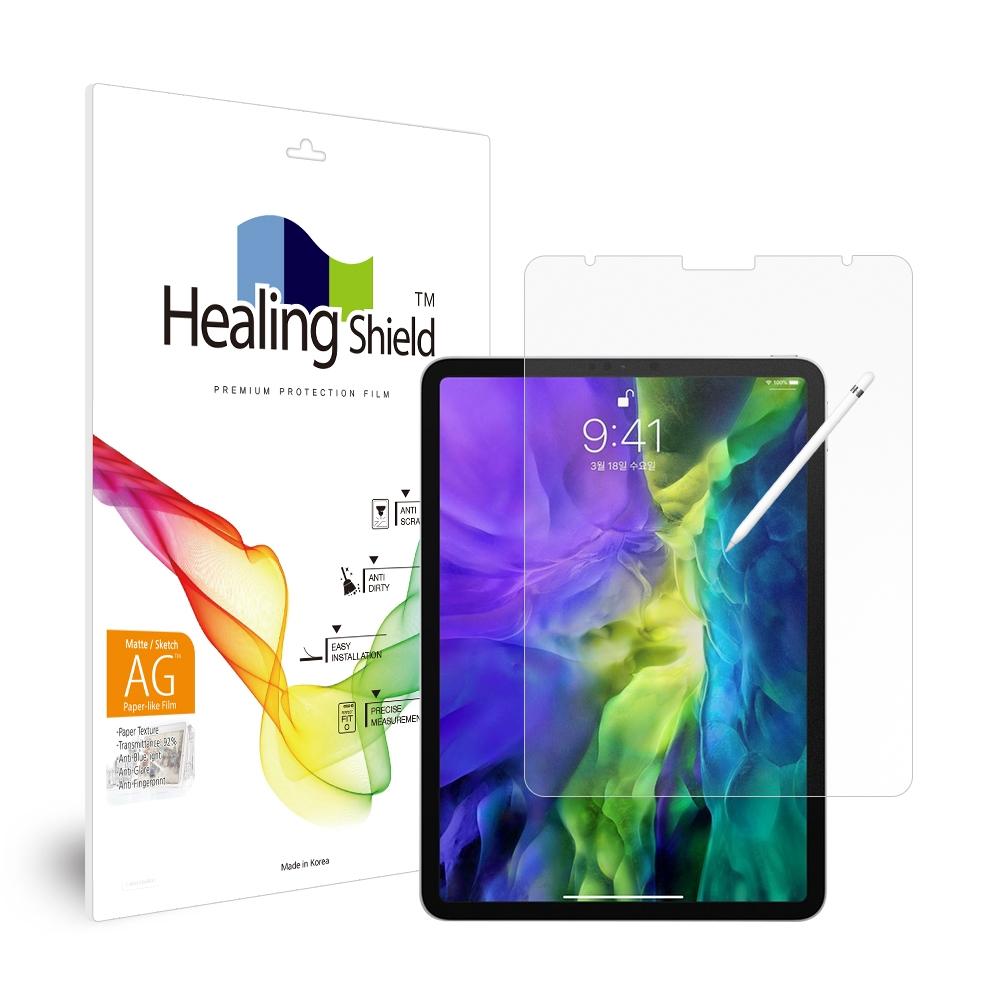 힐링쉴드 종이질감 지문방지 태블릿 블루라이트차단 액정보호필름, 단일색상