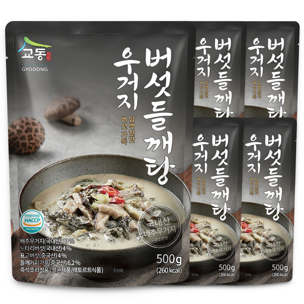 교동 우거지 버섯 들깨탕 즉석식품, 500g, 5개