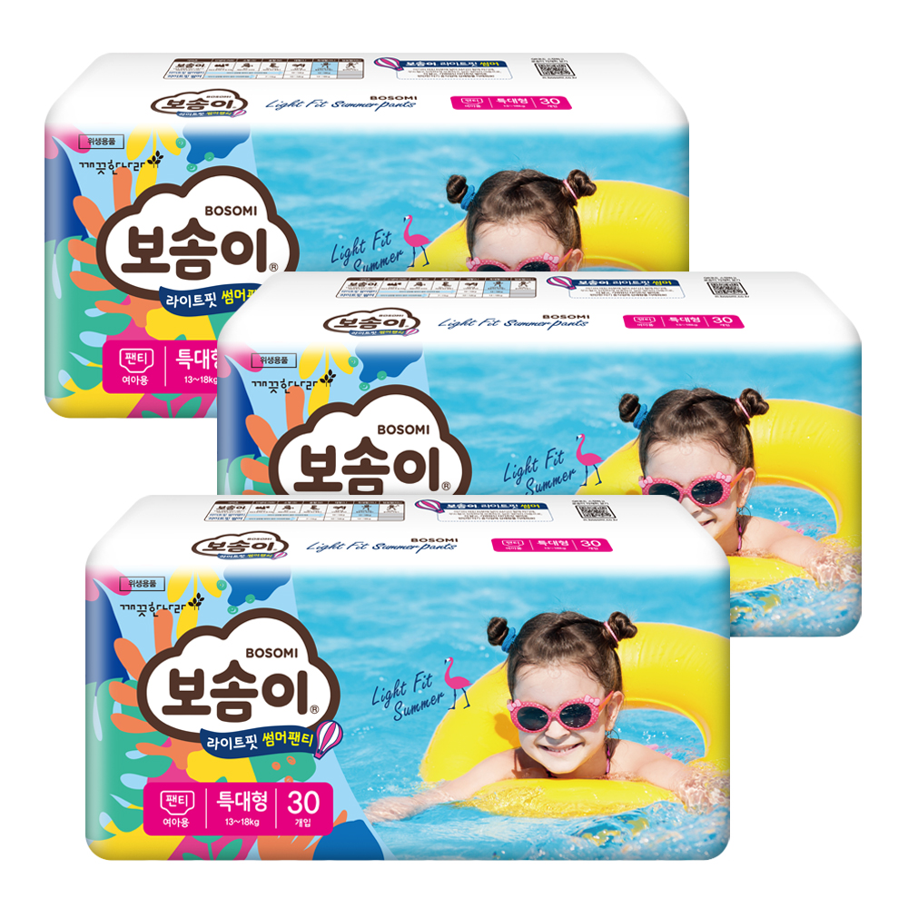 보솜이 라이트핏 썸머 팬티형 기저귀 여아용 특대형(13~18kg), 90매