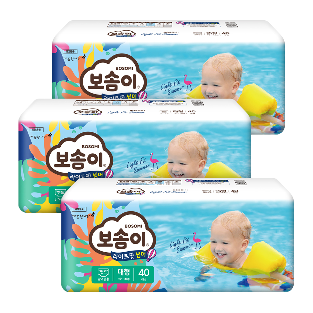보솜이 라이트핏 썸머 밴드형 기저귀 아동공용 대형(10~14kg), 120매