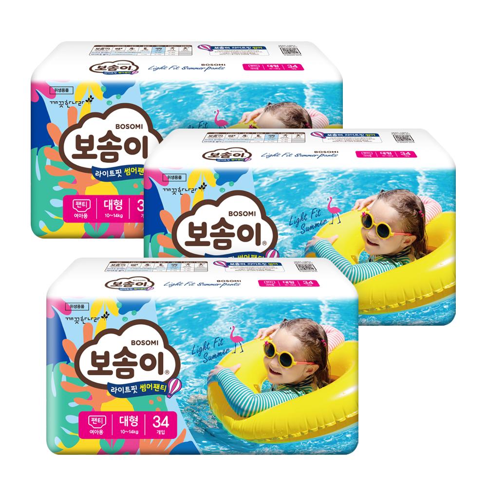 보솜이 라이트핏 썸머 팬티형 기저귀 여아용 대형(10~14kg), 102매