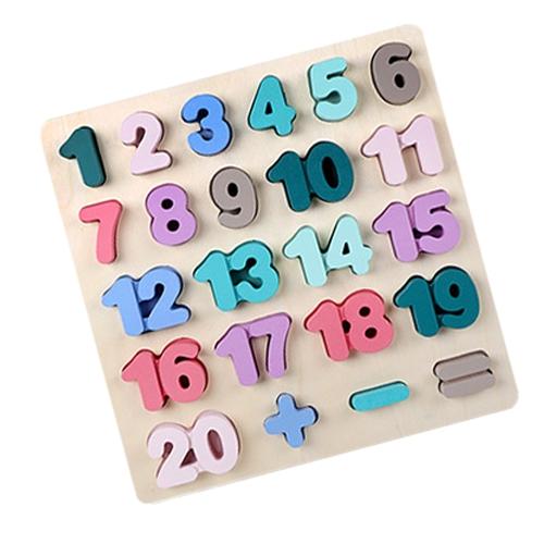 숫자 원목 블록 퍼즐, 1개, 23피스