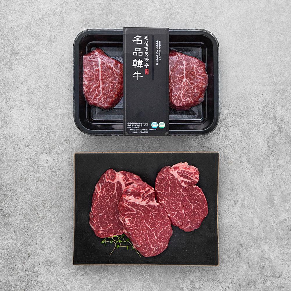 횡성한우 안심 1등급 스테이크용 (냉장), 250g, 1팩