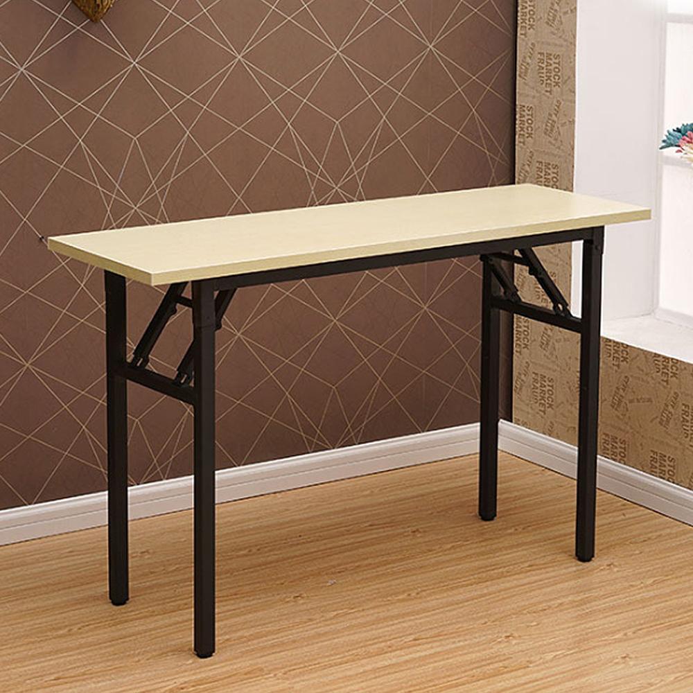코끼리리빙 접이식 테이블 1200 EBT-1260, 화이트