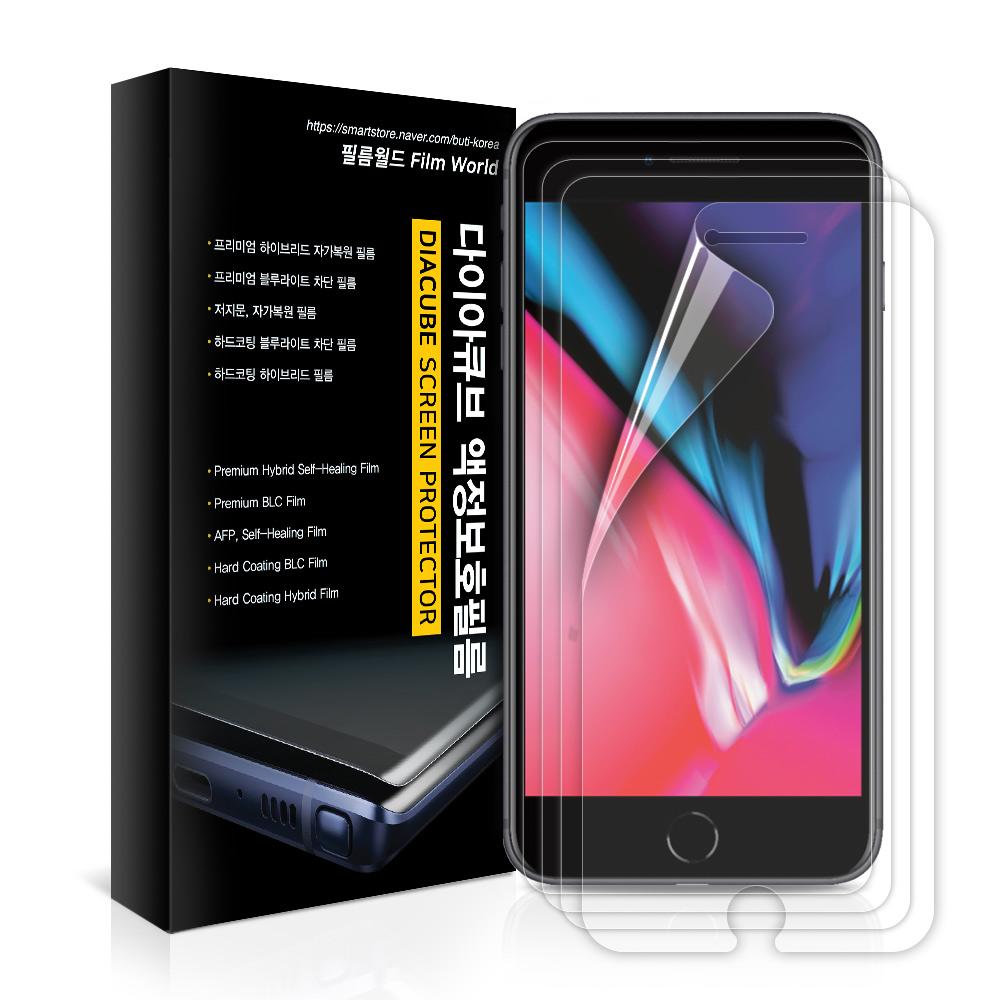 다이아큐브 프리미엄 복원 휴대폰 액정보호필름 2p + 블루라이트차단 휴대폰 액정보호필름 2p 세트, 1세트