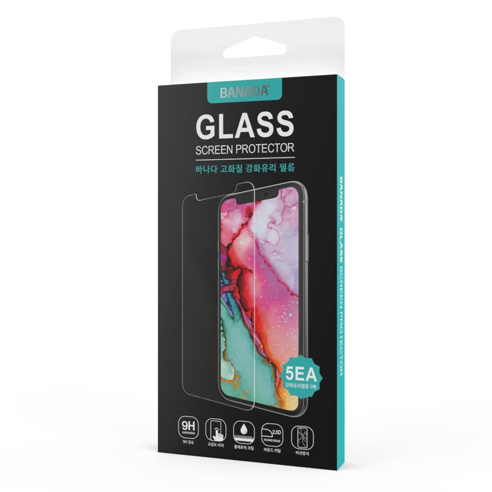바나다 고화질 9H 강화유리 휴대폰 액정보호필름 5p, 1세트