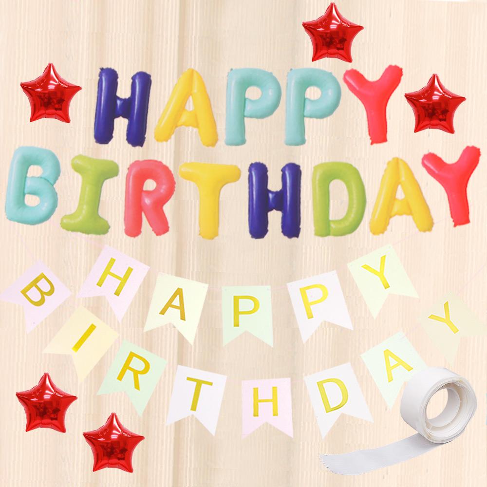 파티공구 가랜드 생일 세트, 무지개, 1세트