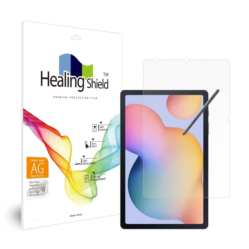 힐링쉴드 태블릿 종이질감 지문방지 블루라이트 차단 액정보호필름, 단일색상