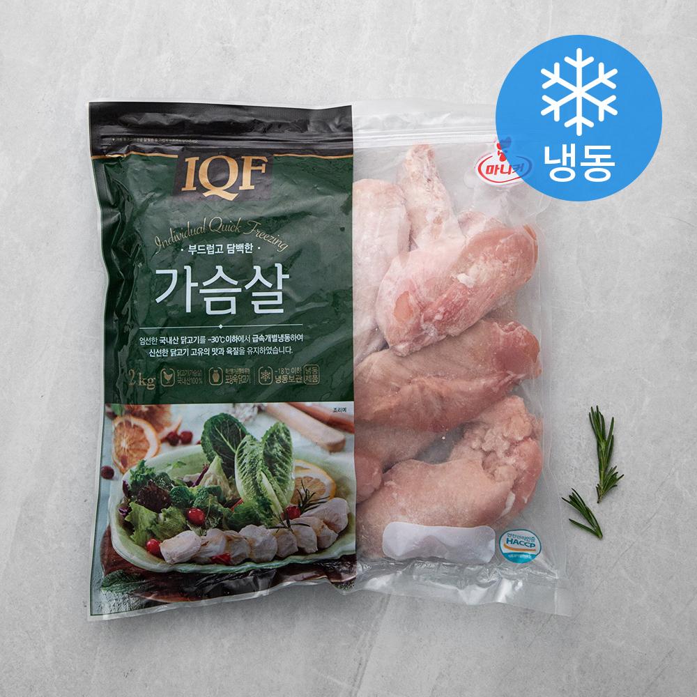 마니커 IQF 닭고기 가슴살 (냉동), 2kg, 1개