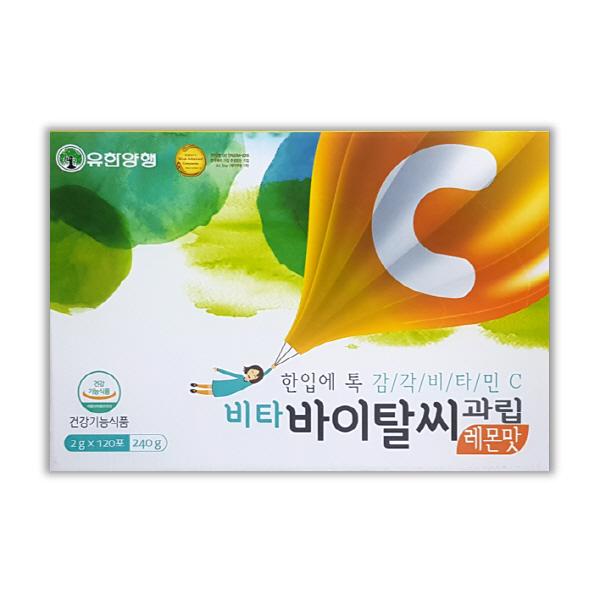 [비타민씨과립] 유한양행 비타 바이탈씨 레몬맛, 2g, 120개 - 랭킹6위 (12010원)