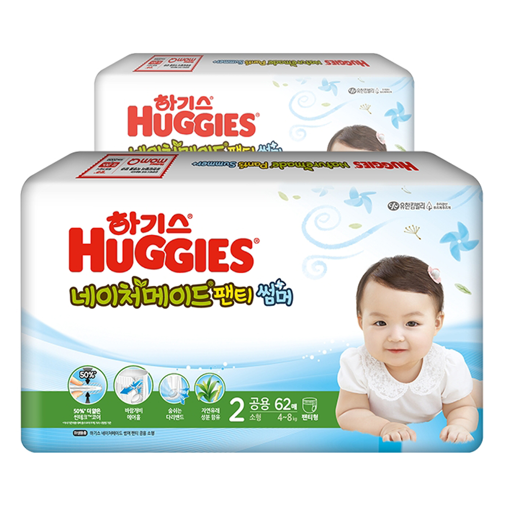 하기스 네이처메이드 썸머 팬티형 기저귀 소형 2단계(4~8kg), 124매