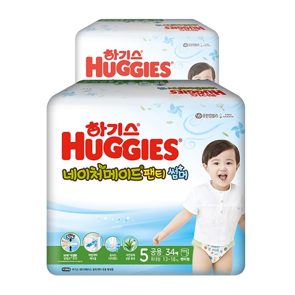 하기스 네이처메이드 썸머 팬티형 기저귀 특대형 5단계(13~18kg), 68매