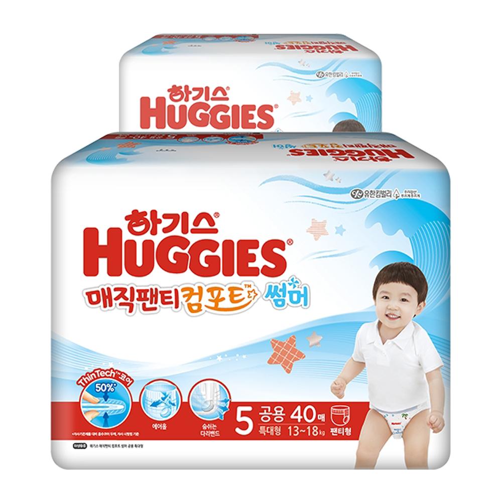 하기스 매직팬티 컴포트 썸머 팬티형 기저귀 특대형 5단계(13~18kg), 80매